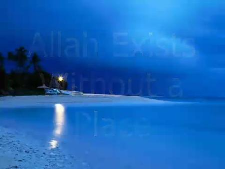 Allah Exists Without